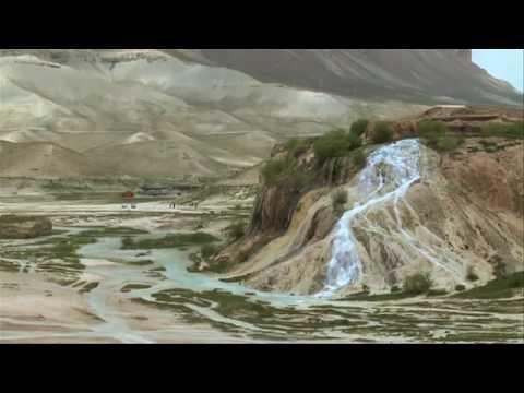 Destination: Afghanistan?