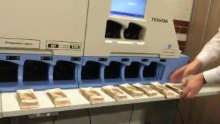 Пересчет банкнот сортировщиком Toshiba IBS 1000
