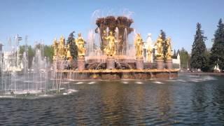 видео ГЛАВНЫЙ ФОНТАН МОСКВЫ И РОССИИ — ФОНТАН «ДРУЖБА НАРОДОВ» НА ВДНХ