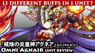 Agnair Omni Unit Review (Brave Frontier) 「戒烙の炎皇神アグネア」ユニットレビュー【ブレフロ】