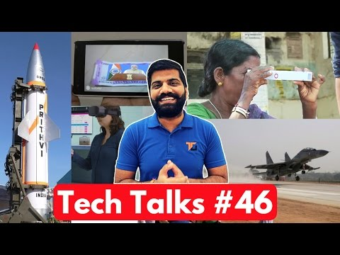 Tech Talks #46 - Neck AC, Prithvi II, Modi Keynote App, Jet Landing, iOS Vs Android