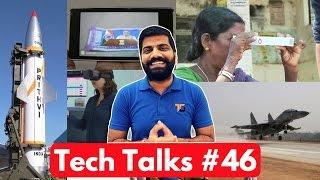 Tech Talks #46 - Neck AC, Prithvi II, Modi Keynote App, Jet Landing, iOS Vs Android