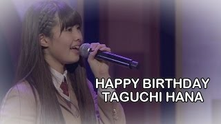 Happy Birthday Taguchi Hana ( 田口華 ) - Sakura Gakuin ( さくら学院...
