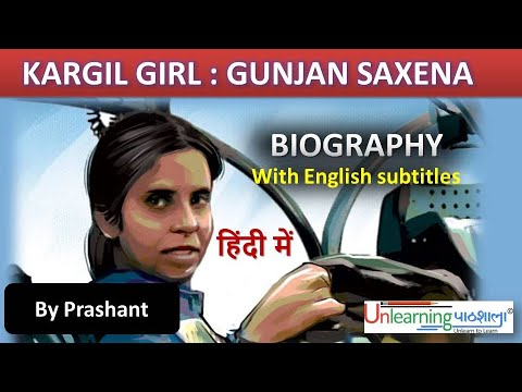 Gunjan Saxena The Kargil Girl Flight Lt Gunjan Saxena I Biography I In Hindi Youtube