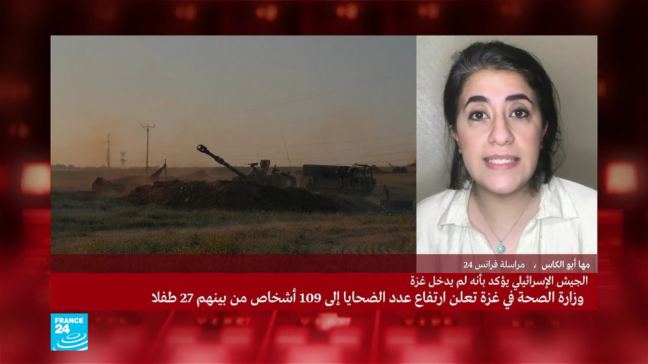 صواريخ وطائرات مسيرة تستخدمها الفصائل الفلسطينية في قصف إسرائيل.. ما قوتها؟  - 09:59-2021 / 5 / 14