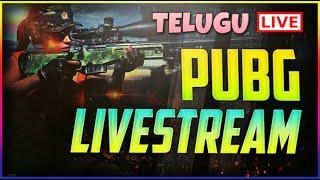 PUBG mobile (telugu) LIVE