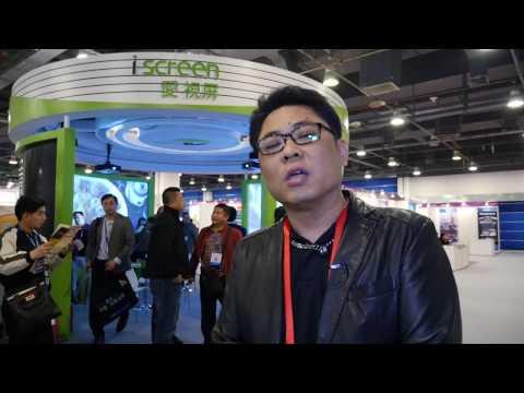 ShandongBangmeiGlassTechnologyCo., Ltd. – InfoComm China 2017