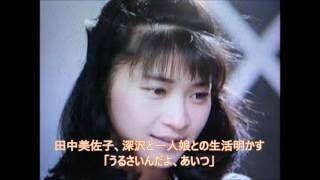 女優・田中美佐子(56)が10日、関西テレビ系「にじいろジーン」(...