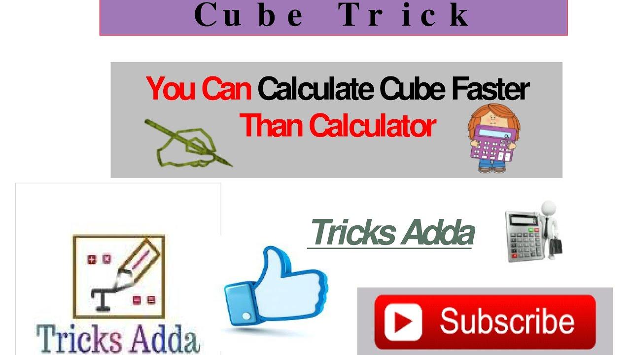 Calculate Cube In 2 Second (speed Math)