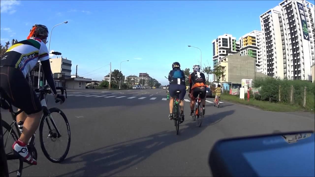 105 -0911 道卡斯系列 左營五彩單車 - YouTube