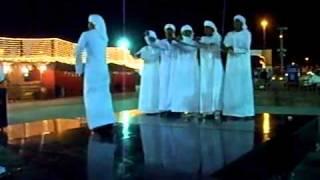 Arabic Sword Dancers