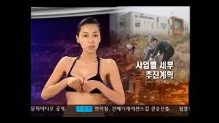 Naked news lady