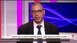 Eaux des plages marocaines : Une qualité meilleure?
