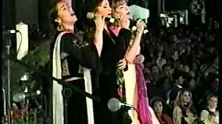 Guadalupe Pineda, Eugenia León y Lila Downs HAY UNOS OJOS+CANCION MIXTECA Dic 2004