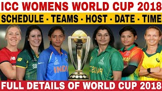 ICC WOMENS T20 WORLD CUP 2018 SCHEDULE, TEAMS, HOST, DATE & TIME | WOMENS CRICKET WORLD CUP 2018