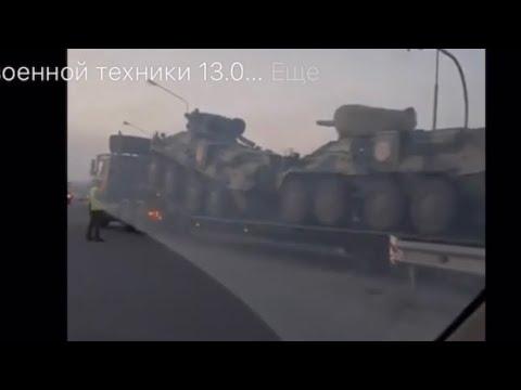 На Киев ИДУТ