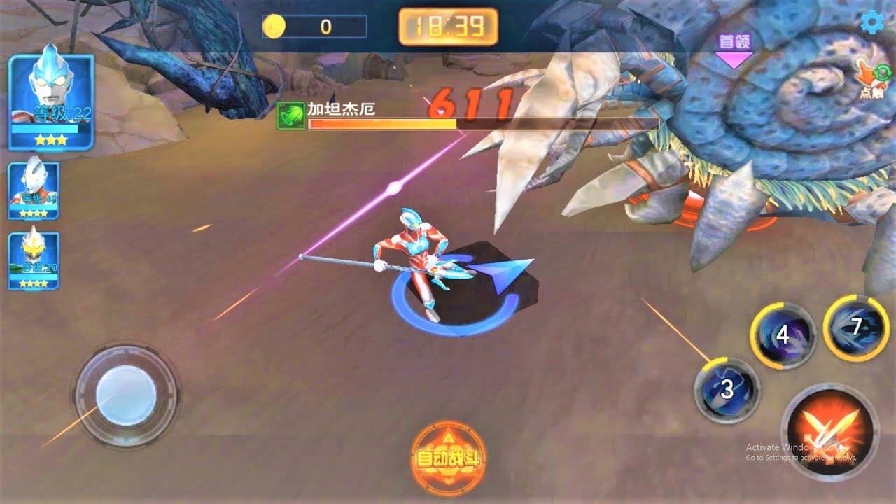 Sieu nhan game play | Ultraman Ginga Vs Monster - chơi game ultraman chiến đấu online trên mobile