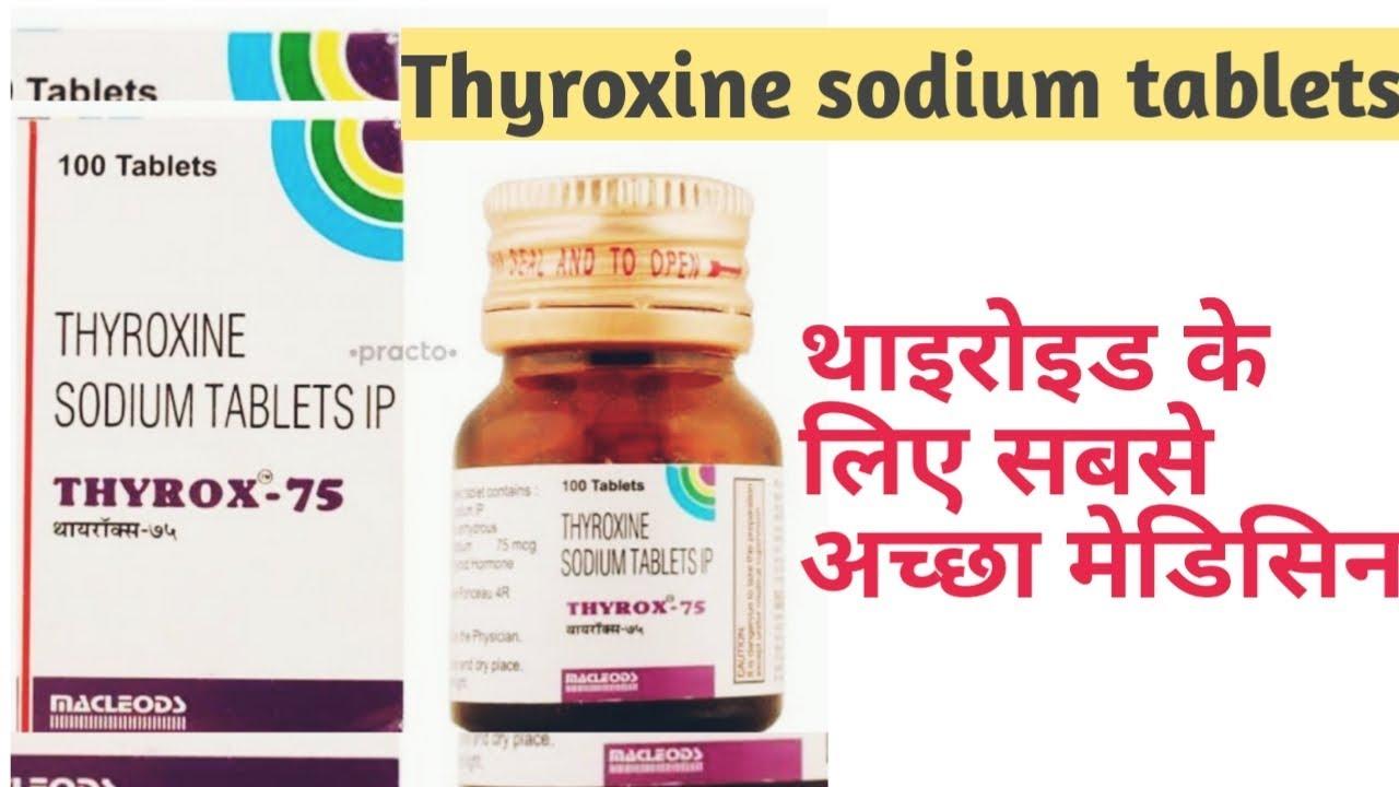 Sodium Thyroxine Reviews In Hindi Youtube