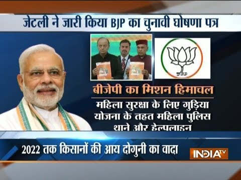 Aaj Ki Pehli Khabar | 30th October, 2017