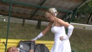 Жених невеста не усугуБЛЯТЬ..m2p