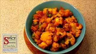 Gobhi ki Sabzi / Cauliflower stir fry / Indian veg recipe / Indian main course recipe