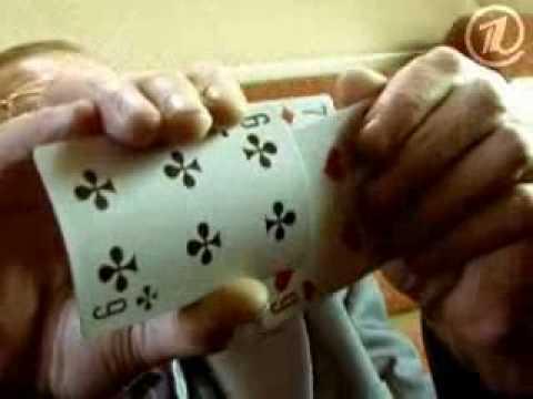 Можно ли играть в поезде в карты рулетка казино стол купить в
