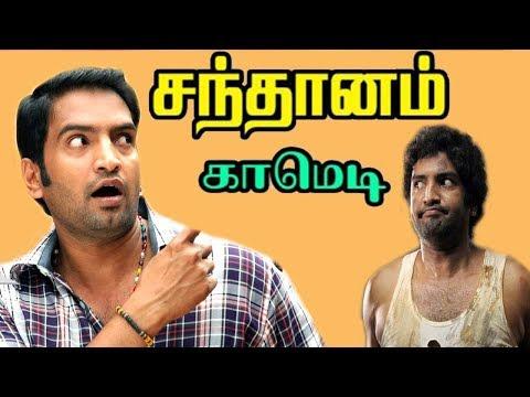 Santhanam Full Comedy | Tamil Super Comedy | Santhanam Comedy | Santhanam Latest Comedy