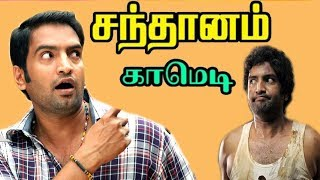 Goundamani Senthi Hit Comedy