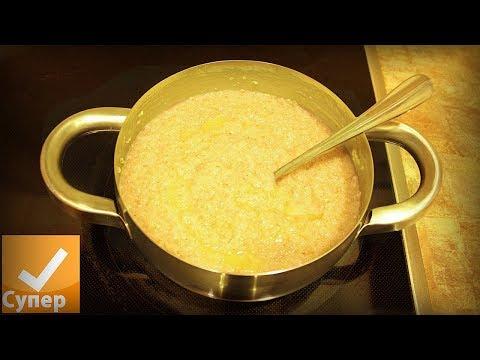 ПШЕНИЧНАЯ КАША! Мой вкусный рецепт на воде / молоке. Как варить кашу пшеничную Супер ответ