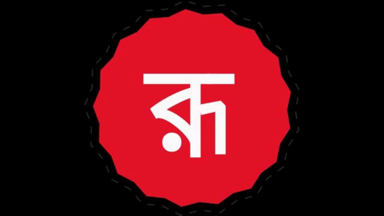 Beauty tips skin care in bangla