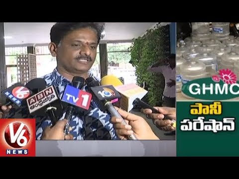 Special Story On Water Mafia In GHMC Head Office | Hyderabad | V6 News