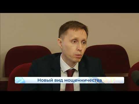 Новости Кирова  Выпуск 28 02 2020