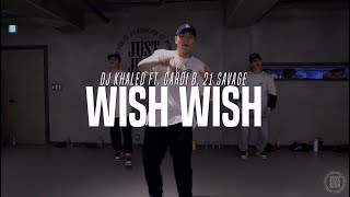 J-HO Choreo Class | DJ Khaled - Wish Wish ft. Cardi B, 21 Savage | Justjerk Dance Academy