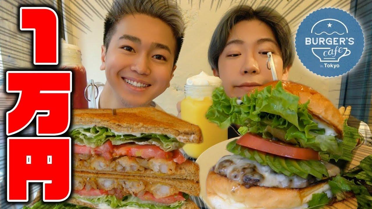 【大食い】新宿二丁目ゲイバーの絶品ハンバーガー1万円分食べ切るまで帰れません!!!【1万円企画】