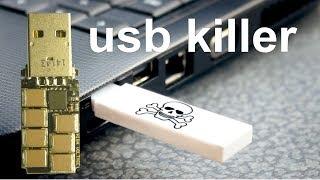 طريقة صنع مفتاح USB مدمر الأجهزة الشهير USB killer