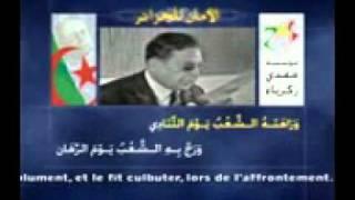 مفدي زكريا الامان للجزائر
