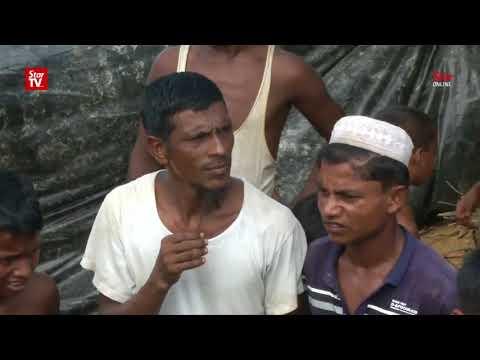 Aid group warns of death among Rohingya in Bangladesh