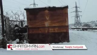 Զովունի գյուղում, բարձր լարման ենթակայանի մոտի վագոն տնակում հայտնաբերվել է տղամարդու ցրտահարված դի