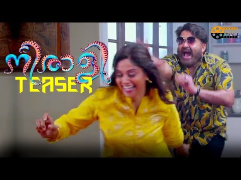 Neerali Official Teaser is Out | Mohanlal, Nadiya Moidu, Suraj Venjaramoodu