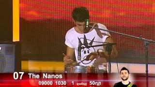 X Factor anons qvearkutyun