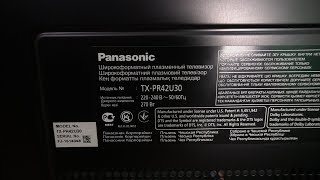 TX-PR42U30 ta'mirlash Plazma TV Panasonic