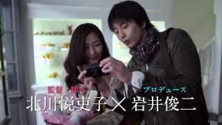 映画『新しい靴を買わなくちゃ』予告編