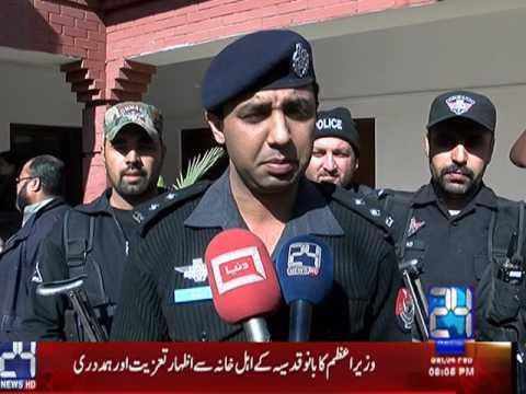 Aftab Mohmand report for 24 News Police raids at Peshawar