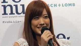 美しい瞳の秘密は? 福田沙紀さん語る 福田沙紀 動画 26