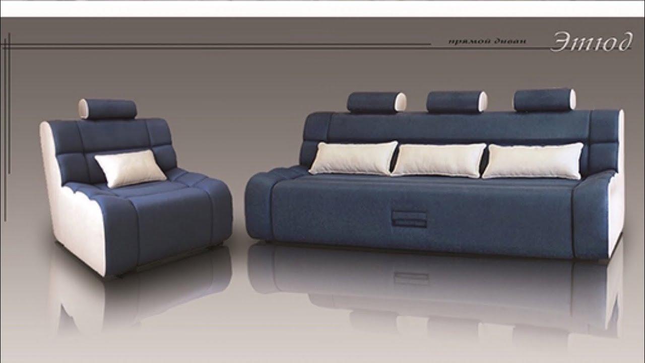 Диваны и кресла moon марка №1 в россии. Обширная сеть салонов мебели. Скидки на диваны до 40%, рассрочка без переплаты. ➤ смотреть.