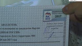 В Барнауле состоялись предварительные выборы в городскую Думу. Комментарий Дмитрия Медведева