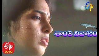 Baixar Santhi Nivasam - Episode - 228