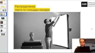 Фото урок
