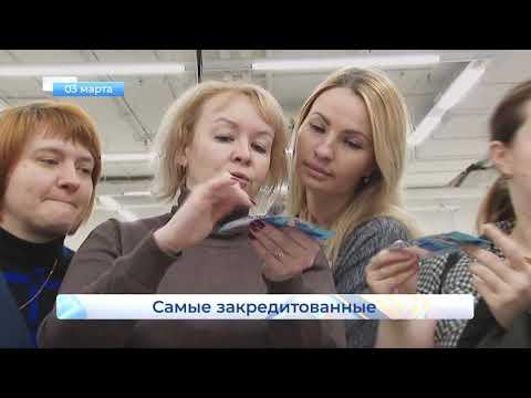 Новости Кирова выпуск 03.03.2020