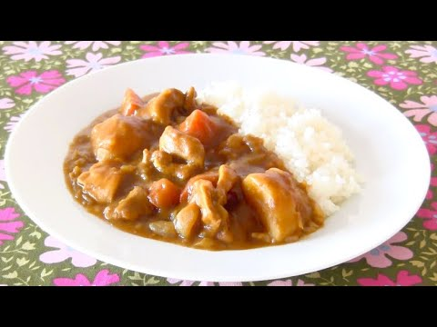 How to Make Basic Japanese Curry and Rice (Vermont Curry Recipe) | OCHIKERON | Create Eat Happy :)